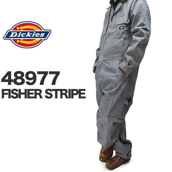 【期間限定】【2枚以上で】Dickies ディッキーズ つなぎ おしゃれ 4897 48977 フィッシャーストライプ デラックスカバーオール 長袖 つなぎ DELUXE COVERALL FISHER STRIPE 仕事着 作業着 仕事服