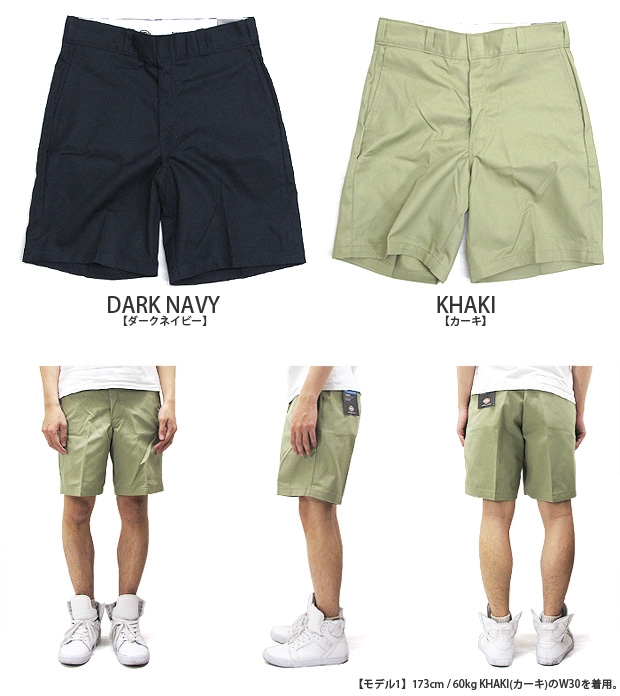 globe-int | Rakuten Global Market: Dickies shorts 42234 of Dickies ...