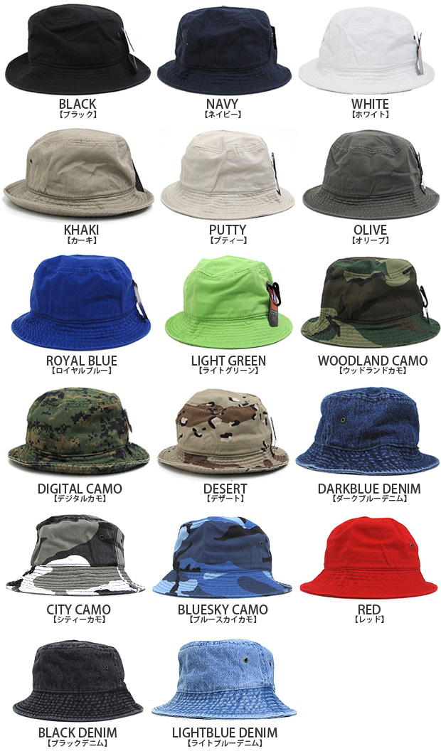 NewHattan new Hatten bucket Hat washed bucket Hat Safari Hat outdoor street Hat  camouflage solid climbing mens Womens P15Aug15 ce1f39e0f867