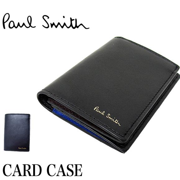 Paul Smith ポール・スミス 二つ折りカードケース コンサティーナ ASPC 5040-W809MENS FOLD CARDCASE CONCERTINA