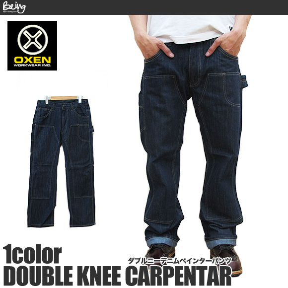 OXEN okisenjinzudenimudaburunipeintapantsuwakupantsu DENIM DOUBLE KNEE CARPENTAR PANTS 02P26Mar16