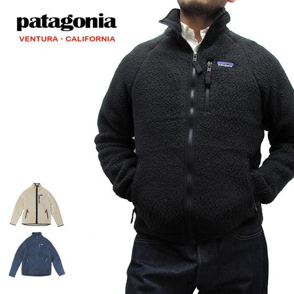 パタゴニア レトロ パイル ジャケット Patagonia RETRO PILE JACKET 22801