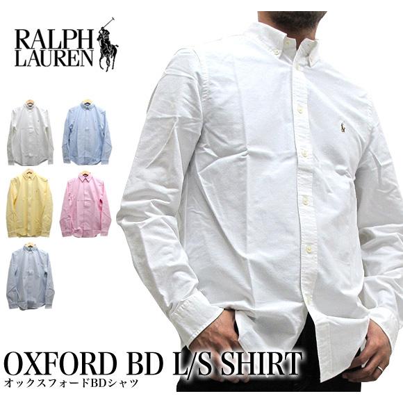 ef0b70c0 denmark ralph lauren shirts sri lanka bangladesh cad53 46afc