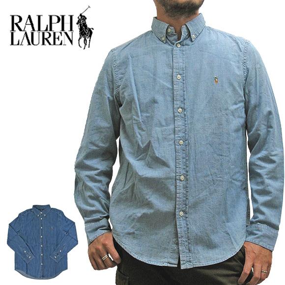 【メール便配送】POLO RALPH LAUREN ポロ・ラルフローレン シャツ 703283 713843 ONE POINT PONY DENIM SHIRT CHAMBRAY SHIRT ワンポイントポニー デニムシャツ シャンブレーシャツ