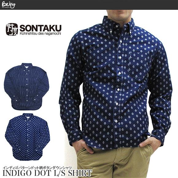 globe-int | Rakuten Global Market: SONTAKU Sonntag shirt HD99998 ...