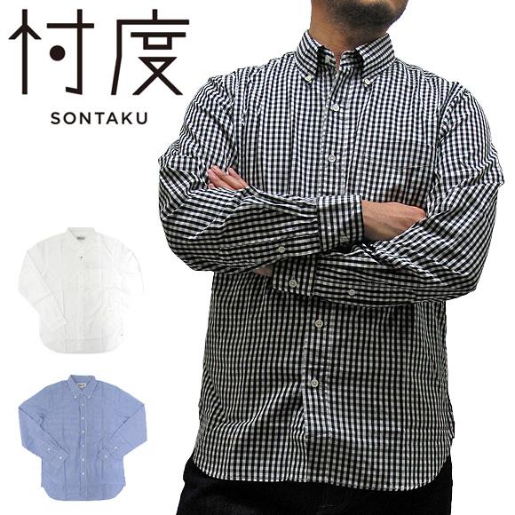SONTAKU ソンタク 891HD26455  100/2 ブロード長袖BDシャツ 100/2 BROAD L/S BD SHIRT 日本製 MADE IN JAPAN