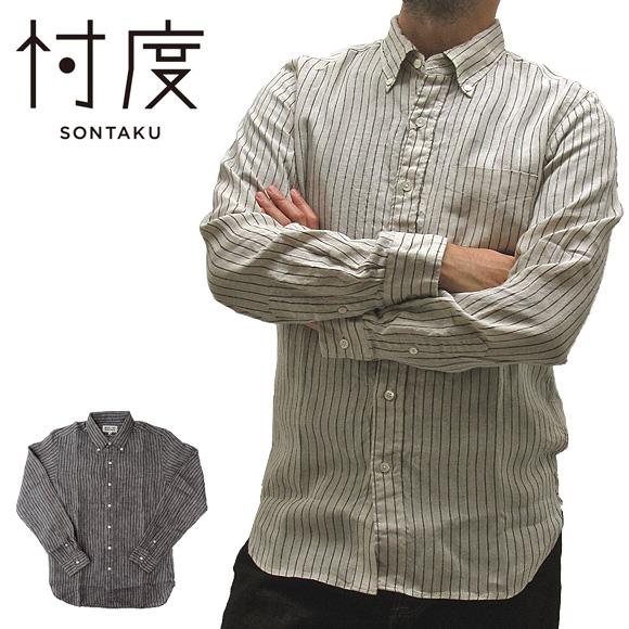 【送料無料】SONTAKU ソンタク 891HD26452 ジャパンリネン ストライプ 長袖BDシャツ JAPAN LINEN STRIPE L/S BD SHIRT 日本製 MADE IN JAPAN