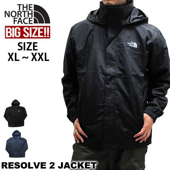 【大きいサイズ】THE NORTH FACE ザ・ノースフェイス ナイロン NF0A2VD5 リザルブ2ジャケット リゾルブ2ジャケット ナイロンジャケット マウンテンパーカー RESOLVE 2 JACKET ビッグサイズ