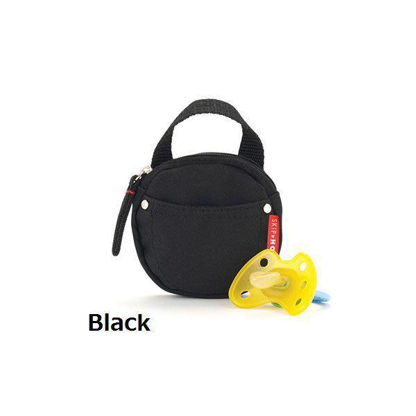 Skip Hop Pacifier Bag