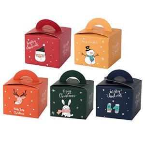 PRETYZOOM 5pcs Christmas Gift 新生活 Boxes Pa 秀逸 Treat