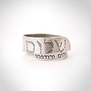 Hebrew ring Ring engraved 訳あり word the shalom 超人気 専門店 with