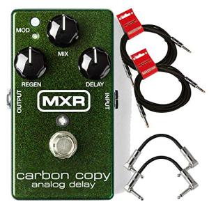 激安な MXR M169 Carbon Copy Analog Delay Pedal Bundle with 2 Patch Cables and 2 Instrument Cables, ふじたクッキング 2012b746