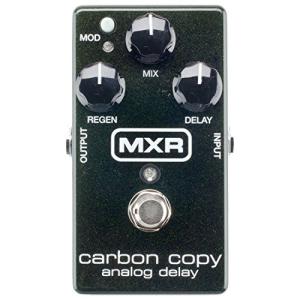 人気商品の MXR M169 Carbon Copy Analog Delay Pedal, 吉野町 08a7bd9e