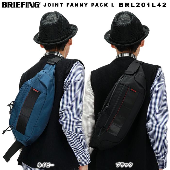 ブリーフィング BRIEFING ボディバッグ ショルダーバッグ JOINT FANNY PACK L BRL201L42 メンズ レディース対応 2020年ss