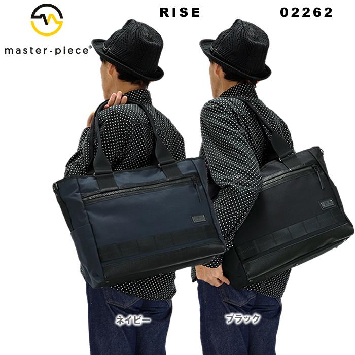 マスターピース master-piece RISE トートバッグ 02262 2019AW バッグ