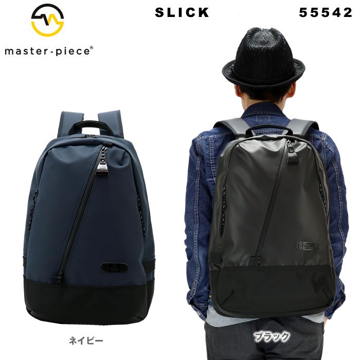 マスターピース リュック メンズ 人気 ブランド ナイロン リュックサック バッグ バックパック レディース MSPC SLICK 55542 バッグ
