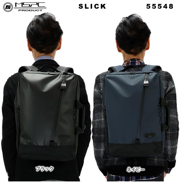 マスターピース master-piece SLICK 2WAYバックパック 55548 リュック ビジネスリュック バッグ