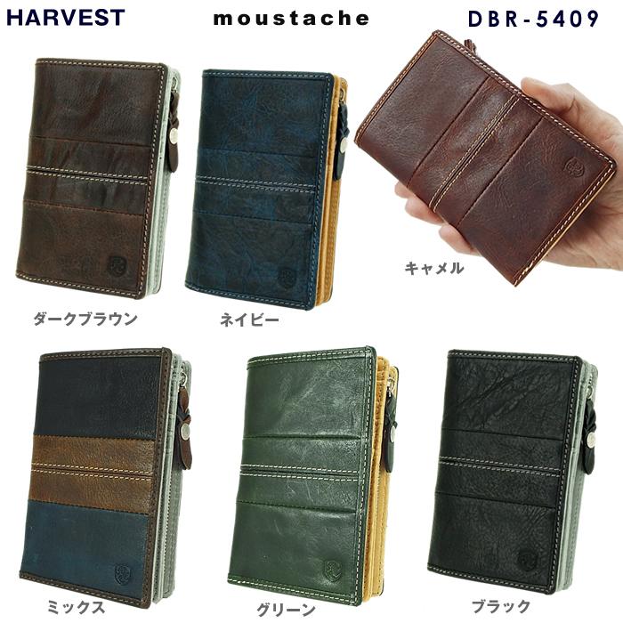 ハーベスト 2つ折サイフ ハーヴェスト DBR-5409 2つ折財布 レザー 革 コインケース外側が人気