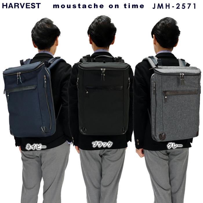 ハーヴェスト ハーベスト moustache on time リュック ビジネスリュック JMH-2571 メンズ レディース 2019年SS