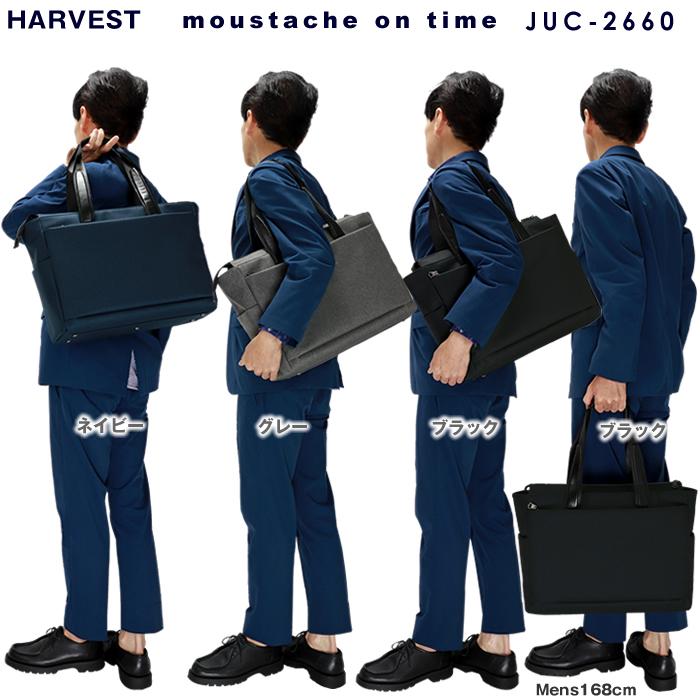 ハーベスト ハーヴェスト ムスタッシュ 大きめ トートバッグ ビジネスバッグ JUC-2660 2020年ss