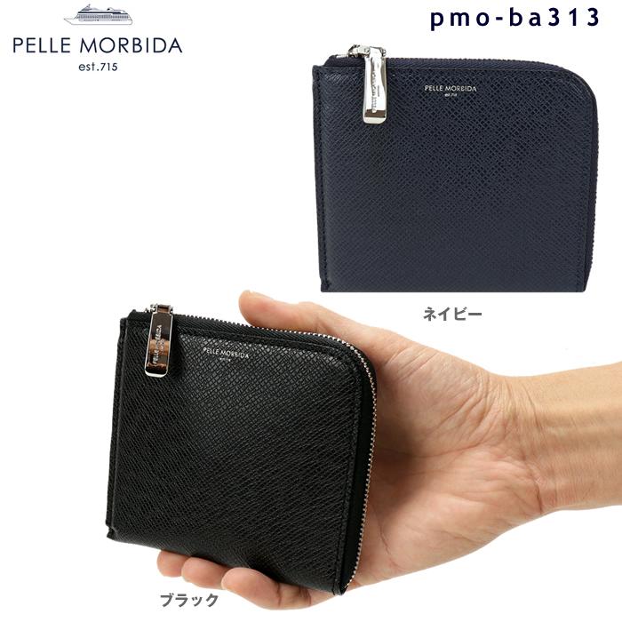 ペッレモルビダ PELLE MORBIDA PMO-BA313 Barca ラウンドファスナー ミニ財布 コンパクトサイフ メンズ人気ブランド