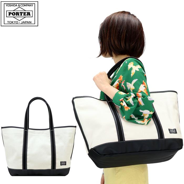 吉田カバン ポーター PORTER 739-08513 ボーイフレンドトートバック トートバッグ 鞄 ポーターガール