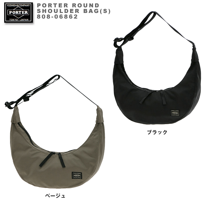 吉田カバン ポーター PORTER ラウンド ショルダーバッグ 808-06862