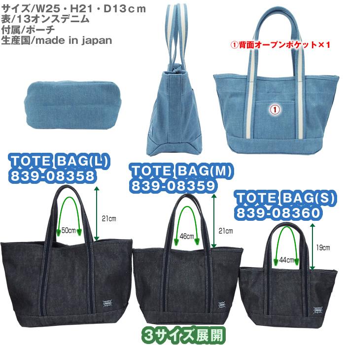 f959bfe853 Tote bag Yoshida bag with the Yoshida bag porter PORTER porter girl  boyfriend Thoth denim 839-08360 (small size) porch