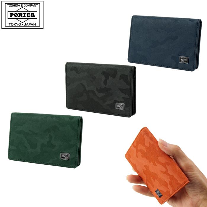 【キャッシュレス5%還元!!】吉田カバン PORTER WONDER ポーターワンダー カードケース 名刺入れ 342-03846