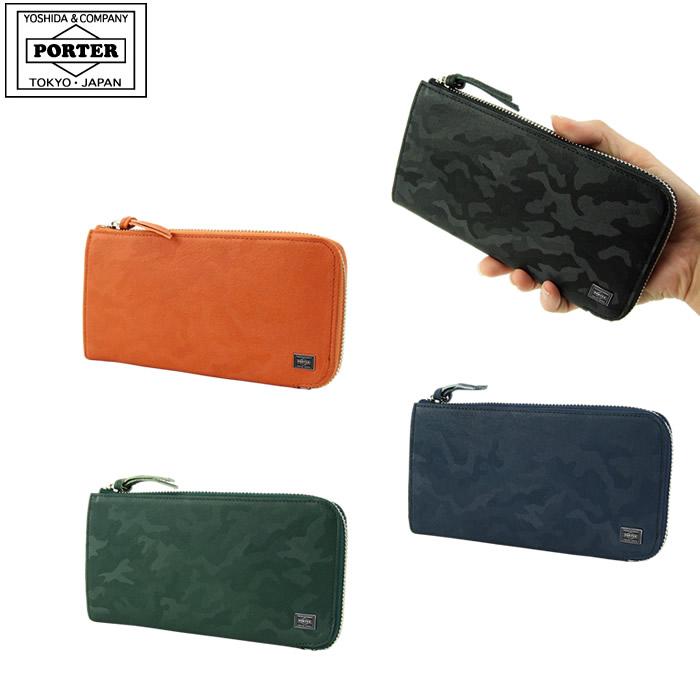 吉田カバン ポーター PORTER (342-06033)(迷彩柄4色展開) WONDER ポーターワンダー長財布 吉田かばん 【あす楽対応】