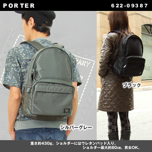 bf72b349704 ... first rate 18742 154f5 Yoshida bags Porter PORTER Porter bags tanker  backpack and daypack popular 622 ...