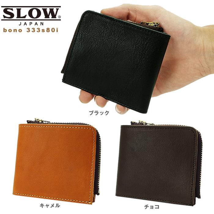 スロウ bono サイフ SLOW レザー 財布 革サイフ 333S80I コンパクトサイフ 2019AW