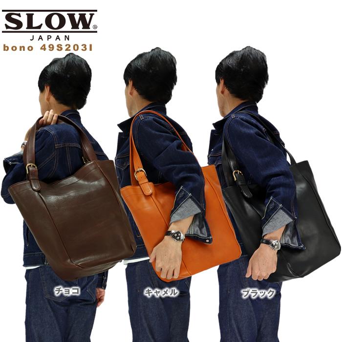 スロウ SLOW ボーノ 栃木レザー BONO 牛革 ヌメ革 トートバック 49S203I メンズ レディース 2019AW