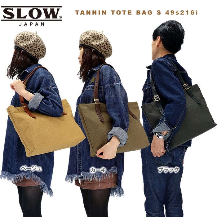 スロウ SLOW tannin タンニン 49s216i レザー キャンバス トートバッグ メンズ レディース対応 2019年AW