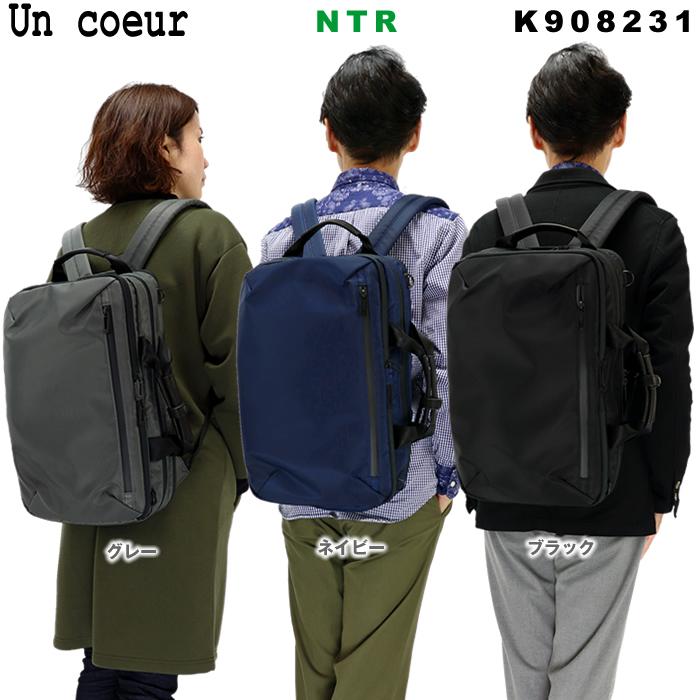 アンクール Un coeur NTR リュックサック メンズ レディース 3WAYバッグ ブリーフケース ビジネスバッグ対応 PC対応 ビジネスリュック K908231 2018AW