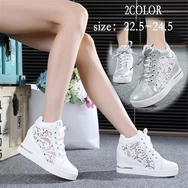 レディース 靴 スニーカー 厚底 インヒール 白い靴スニーカー シューズ 白い靴 カジュアル 国内正規品 編み上げ 卸売り di125wywyd4