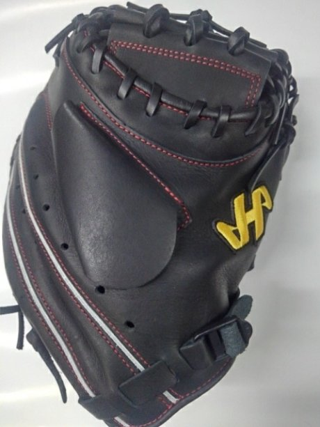 ハタケヤマ軟式キャッチャーミットBバック TH-288B 湯揉み型付け込み