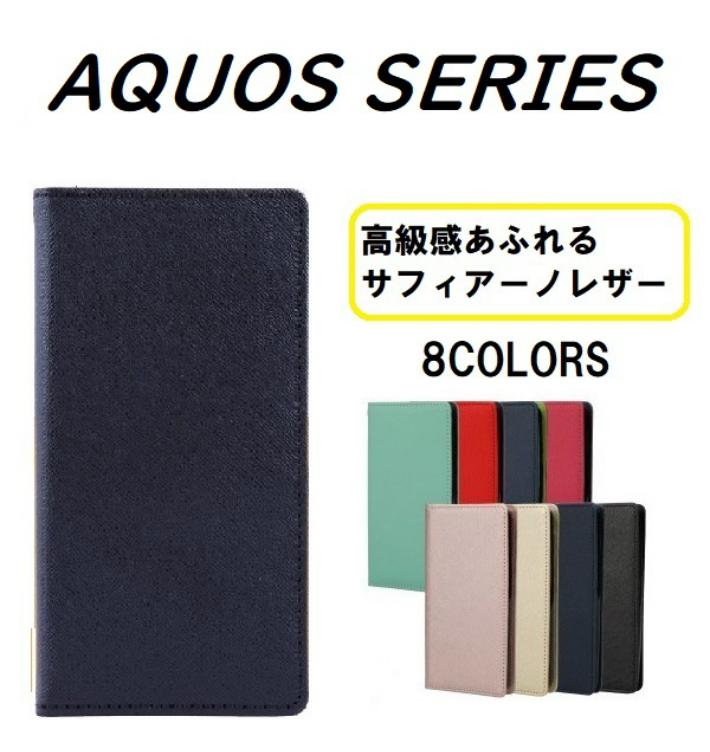 AQUOS sense3 3lite 日本メーカー新品 sense2 割引も実施中 sense R3 R2 R SH-02M SHV45 SH-RM12 ケース 送料無料 カバー 手帳 スマホカバー スマホケース ツートン 手帳型 lite SH-M05