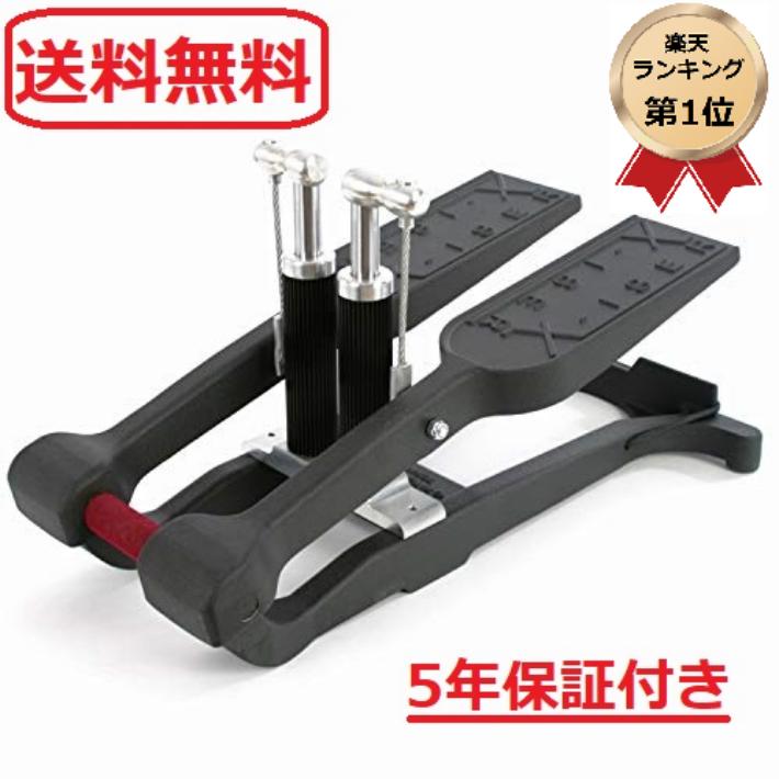 エクサー プロステッパー プレゼント ブラック 5年保証 Xiser Pro Trainer Portable 爆安 Stepper Commercial