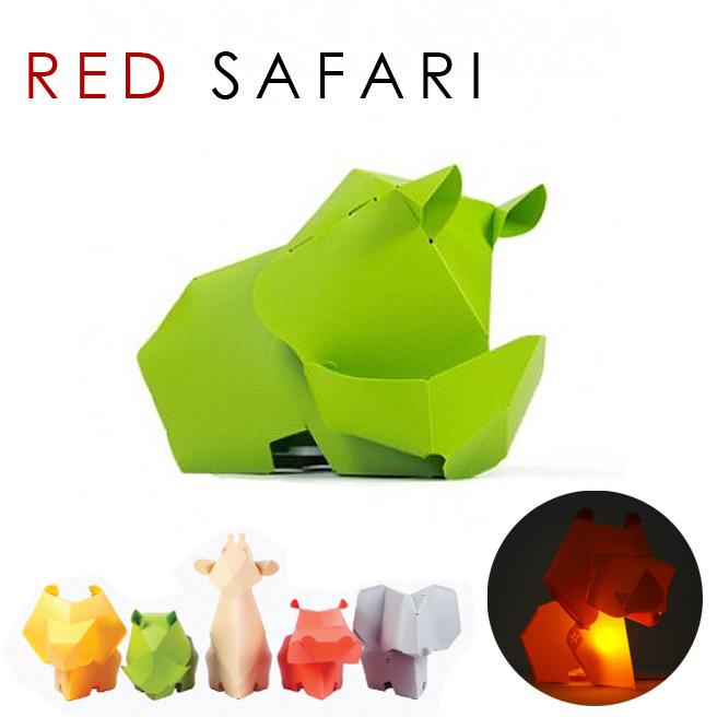 「赤 SAFARI」(レッドサファリ)動物ライト 折り紙の様に自分で組み立てるLEDライト 壁掛けや 帽子の様に頭にかぶれる輸入玩具雑貨 おもちゃ プレゼントに