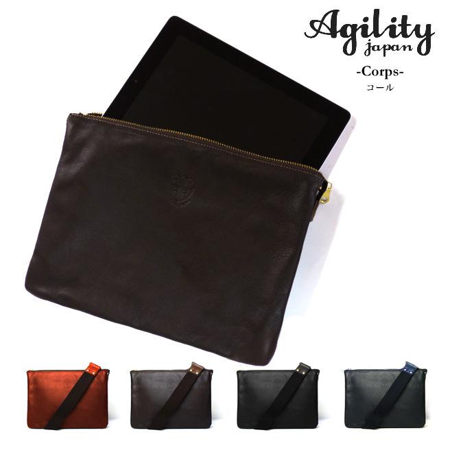 Agility クラッチバッグ メンズ Corps(コール)オリジナル・レザー【iPadサイズのレザークラッチ】