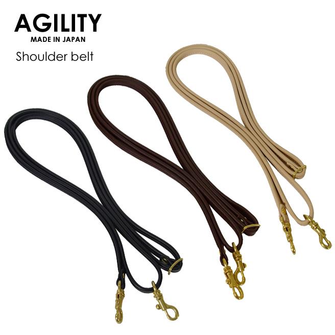 Agility 8mm ショルダーベルト Shoulder belt 【ポーチにつけるとショルダーバッグに! ネコポス対応 】 [M便 1/3]【メ送】
