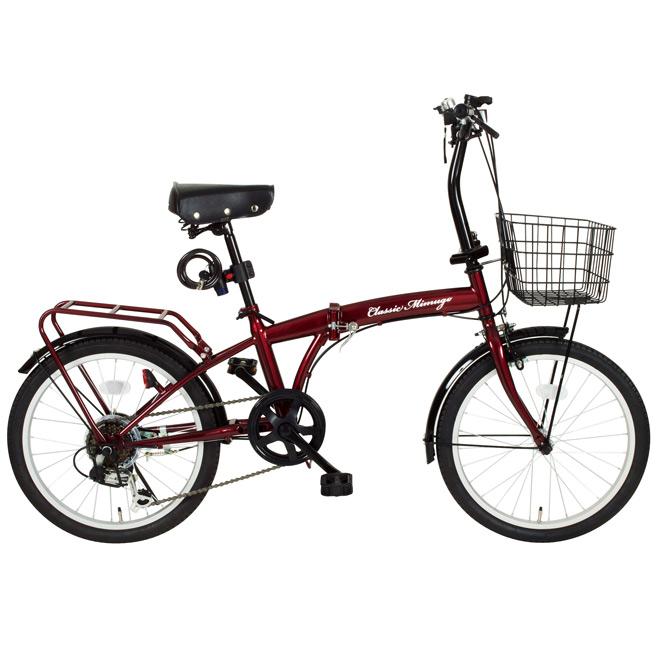 MG-CM206 20インチ折り畳み自転車 6段ギア付 Classic Mimugo FDB206S OP クラシックレッド LEDライト ワイヤーロック 【自転車 MIMUGO クラシックミムゴ】[直送品]