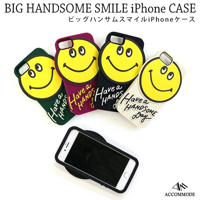ビッグハンサムスマイルiPhoneケース TP011 メンズ レディース iPhone 6/6s/7対応 シリコン アコモデ Accommode【AS201912】