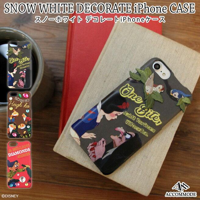 アコモデ スノーホワイト デコレートiPhoneケース D-ST141 合成皮革 刺繍 ケースタイプ 立体 ディズニー 白雪姫 Accommode