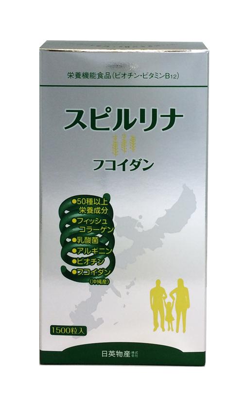 スピルリナ&フコイダン 1500粒(サプリ サプリメント 送料無料)