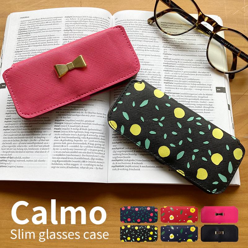 とってもスリムで薄いメガネケース(新柄) CALMO カルモ スリム メガネケース 【パラデック トラベル 収納 メガネ収納 果物 フルーツ 花 フラワー リボン コンパクト かわいい メガネカバー 老眼鏡 軽量 軽い かるい ギフト ポケットサイズ オシャレ 薄い うすい 薄型 敬老の日 おしゃれ 送料無料】