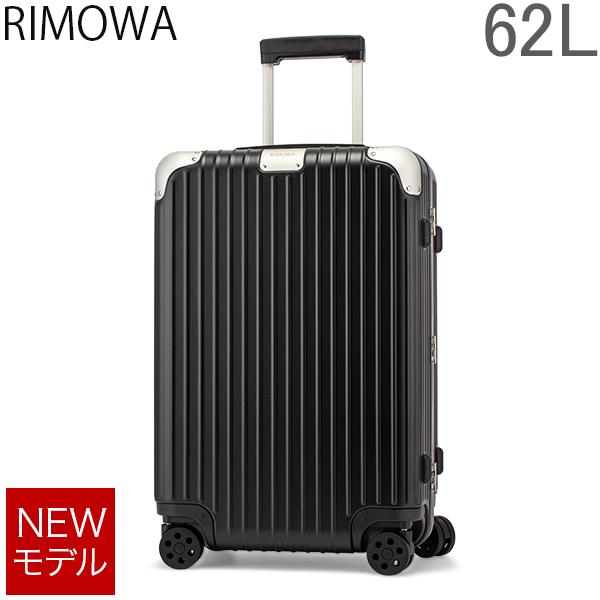 リモワ RIMOWA 【Newモデル】 ハイブリッド 88363634 チェックイン M 62L スーツケース キャリーケース Hybrid Check-In 旧 リンボ [glv15] あす楽