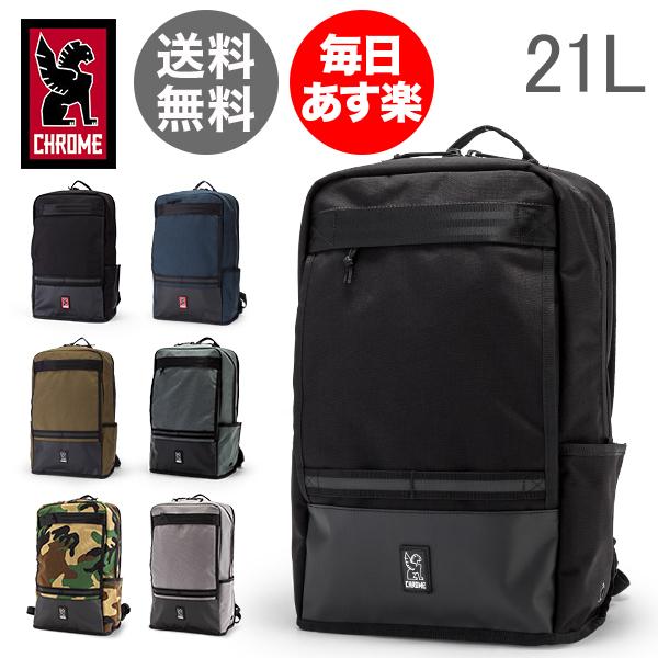 クローム Chrome バックパック リュック 21L ホンドー BG-219 Hondo Backpacks メンズ レディース 通勤 通学 バッグ デイパック [glv15]