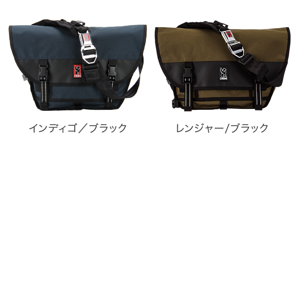 454ca96d282e  all articles up to 15%OFF coupon  take a slant at chrome Chrome messenger  bag 20.5L heritage Mini Metro Heritage Mini Metro men bias  bag bicycle   glv15